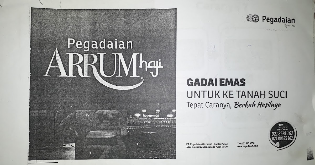 PEGADAIAN UPC Randublatung: BROSUR PEMBIAYAAN ARRUM HAJI ...