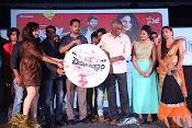 Love Cheyyala Vadda audio launch photos-thumbnail-16
