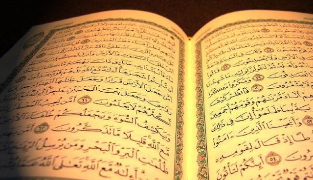 Tata cara al qur'an dalam menetapkan kenabian Muhammad
