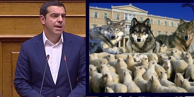 Τσίπρας: Ο βουλευτής δεν είναι επάγγελμα, είναι λειτούργημα
