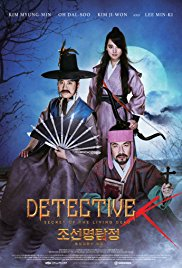 Watch Detective K: Secret of the Living Dead Online Free 2018 Putlocker