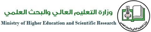وزارة التعليم العالي السودانية: استئناف الدراسة بالجامعات والكليات تدريجياً