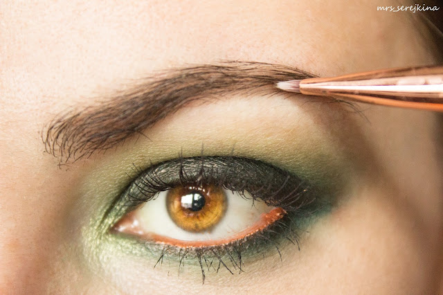 Green smoky eyes: step 11