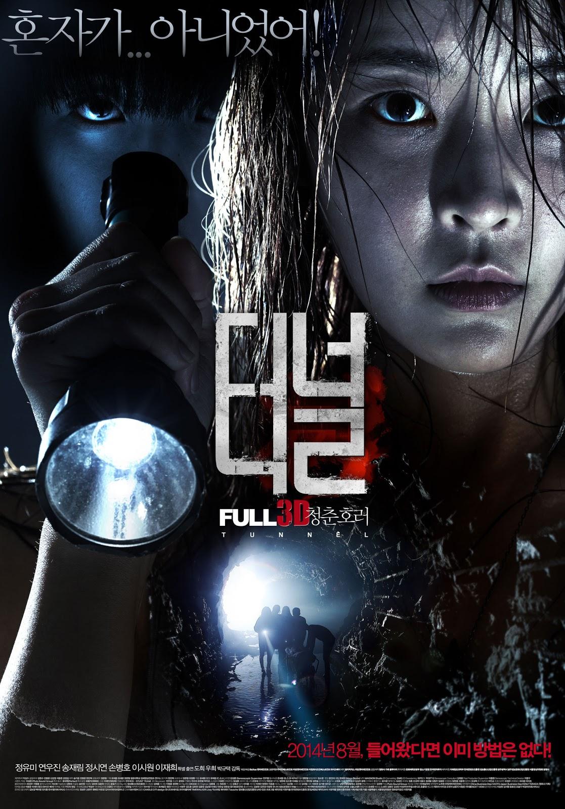 The Tunnel 3D (Korean Movie) Subtitle Indonesia