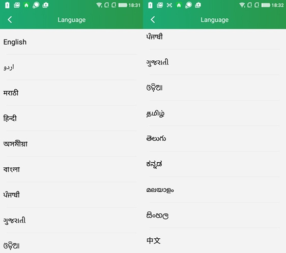 13 Indian Local Languages Support added for Coolpad Note 3 & Note 3
