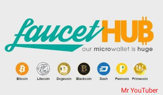 محفظة faucethub.io لتجميع العملات الرقمية