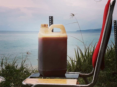 cara minum madu hutan