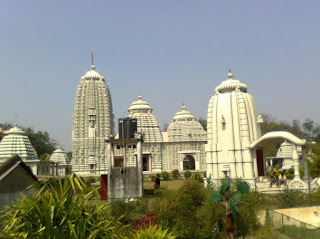 Bokaro District, Jharkhand Recruitment