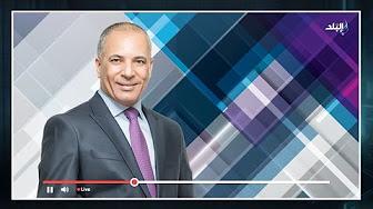 برنمج علي مسئوليتي حلقة الاحد 4-12-2016 مع أحمد موسي