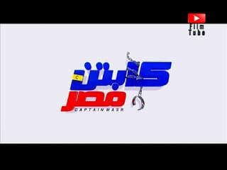 تردد قناة فيلم تيوب