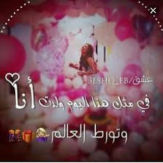 صور صور عيد ميلادي 2019 بوستات عيد ميلادى انا 40633917_31798100897