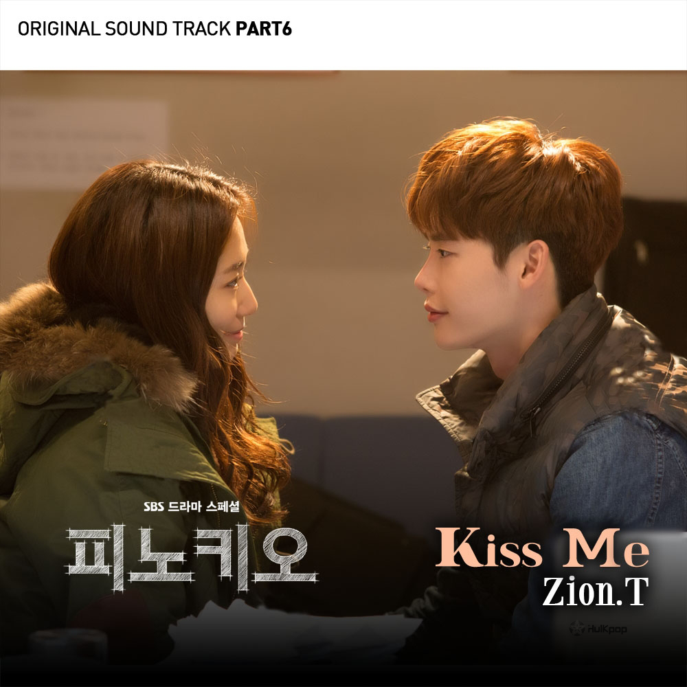 [Single] Zion.T – Pinocchio OST Part 6