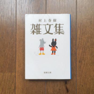 2016-04-25 | 今週借りた本