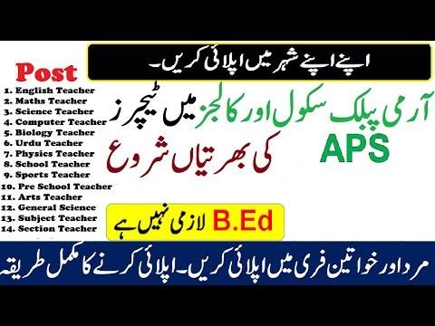 Army Public School APS Jobs 2020 Apply Now