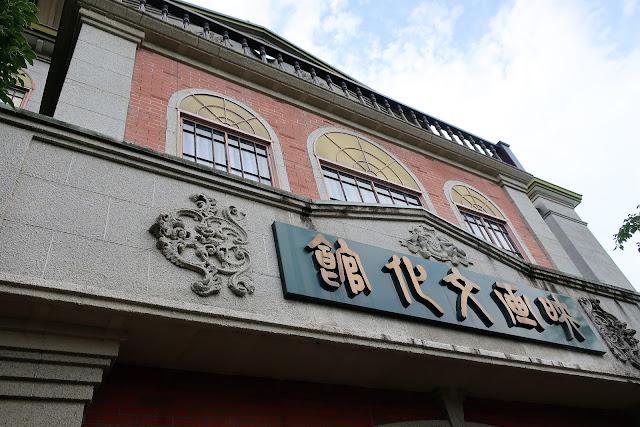 京都東映太秦映画村 おもしろ散策ツアー  美空ひばり座