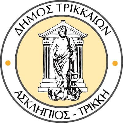 Αντίδραση του Δημάρχου Τρικκαίων στην παράκαμψη συλλογικών αποφάσεων του Δήμου για επένδυση στο Βαλτινό
