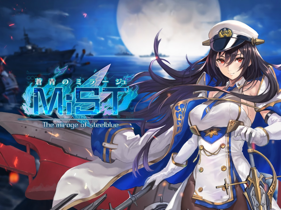 The Mirage of Steelblue - New Ship Girls Game Out Today