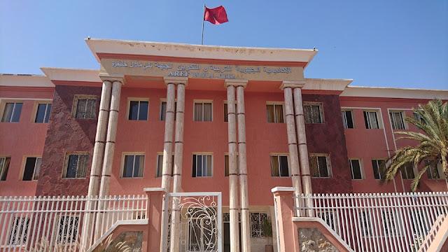 بيان توضيحي لأكاديمية جهة بني ملال خنيفرة بعد إعلان اسم تلميذ راسب بالمستوى السادس