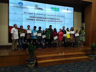 Penghargaan Pemenang Lomba Menulis Cagar Budaya Hari Purbakala 105