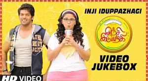 Inji Iduppazhagi || Video Jukebox || Anushka Shetty, Arya, Sonal Chauhan || M.M.Keeravani