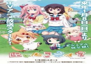 Download Nyanko Days Episode 01 Subtitle Indonesia