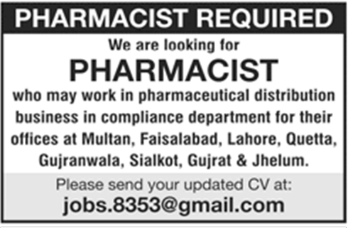 Pharmacist staff required in Multiple Cities in Pakistan