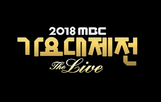 WINNER and iKON will Attend 2018 MBC Gayo Daejejun