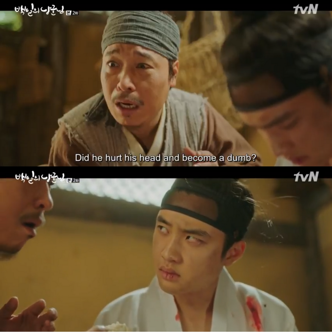 in between start and end a joseon cinderella days my prince