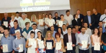 Βράβευση μαθήτριας της Τουριστικής Σχολής Άργους στην Κρήτη