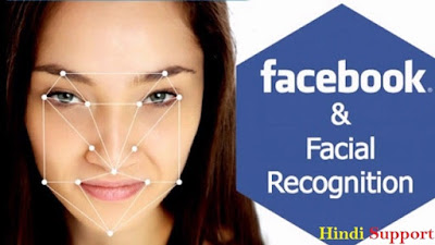 Facebook Face Recognition Details In Hindi