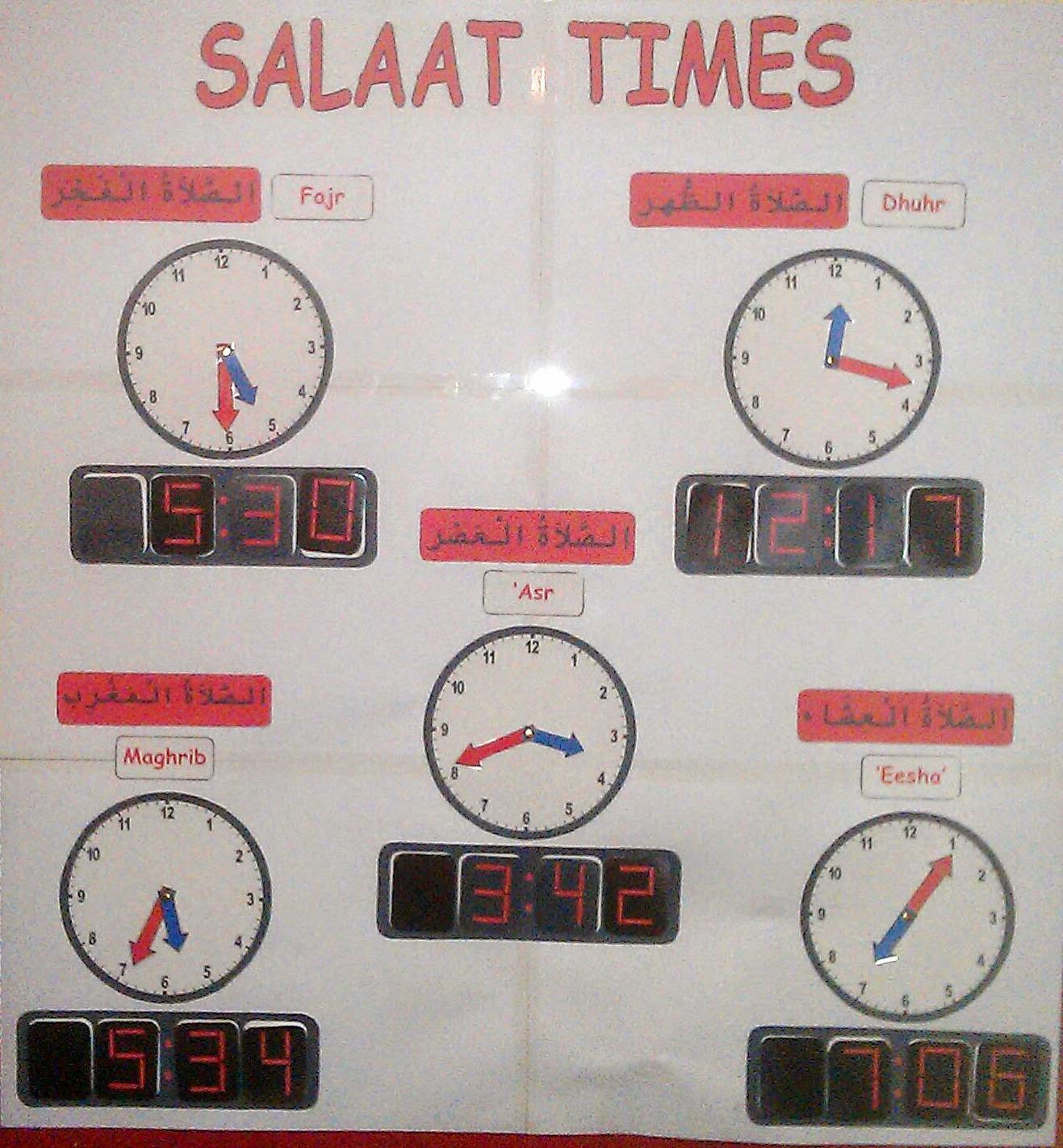 Iman S Home School Salaat Clocks Interactive Poster