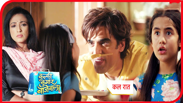 Unexpected Twist : Bhola lovey dovey family with Nandini ruin Kulfi dreams in Kulfi Kumar Bajewala