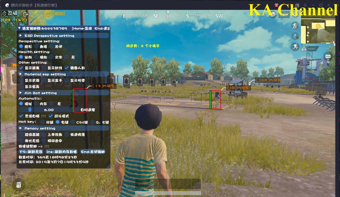 Pubg Tencent Emulator Hack Download | Hack Pubg Mobile Pc Ld