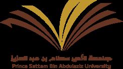 بدء التسجيل و القبول في جامعة الأمير سطام بن عبد العزيز بالخرج غدا  للعام الجامعي 1438 - 1439ه
