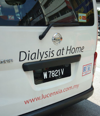 dialysis at home by lucenxia.com.my