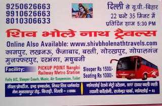 madhubani-to-delhi-bus