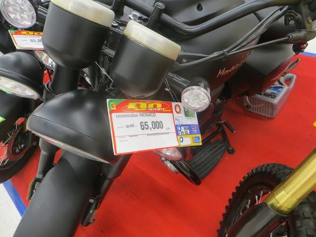 Дешевый мотоцикл