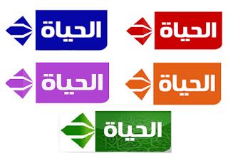 تردد قنوات الحياة 2017 الجديدة علي النايل سات
