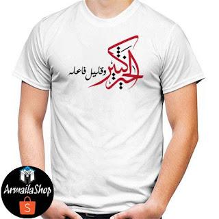 Kaos Muslim Al Khair Katsir Wa Qalil Fa'ilihi