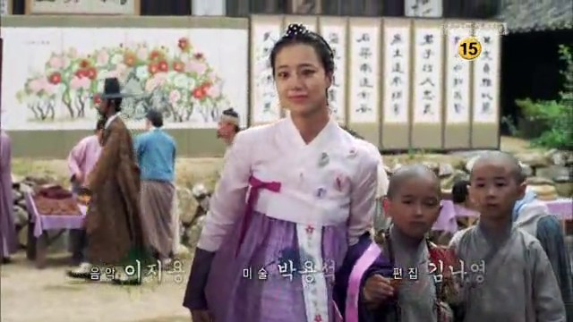 The princess man dramabeans episode 1 / Romance town episode 20 eng