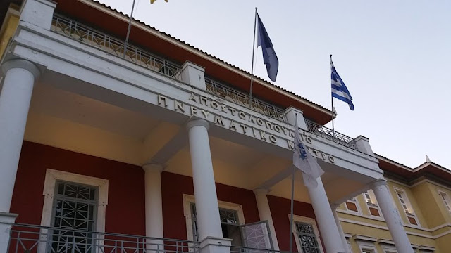 Με τις ψήφους της πλειοψηφίας πέρασαν οι αναγκαστικές απαλλοτριώσεις για το ΣΔΙΤ Πελοποννήσου