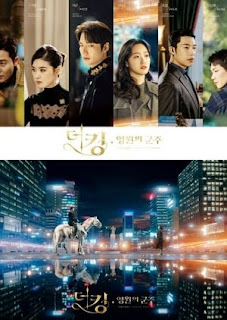 [Series] The King: Eternal Monarch - Korea Drama Season 1 (Complete Episode) Mp4