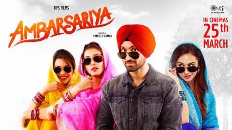 Ambarsariya 2016 Pubjabi Full Movie
