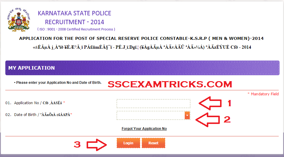 KSPC SPRC EXAM 2015 ADMIT CARDS