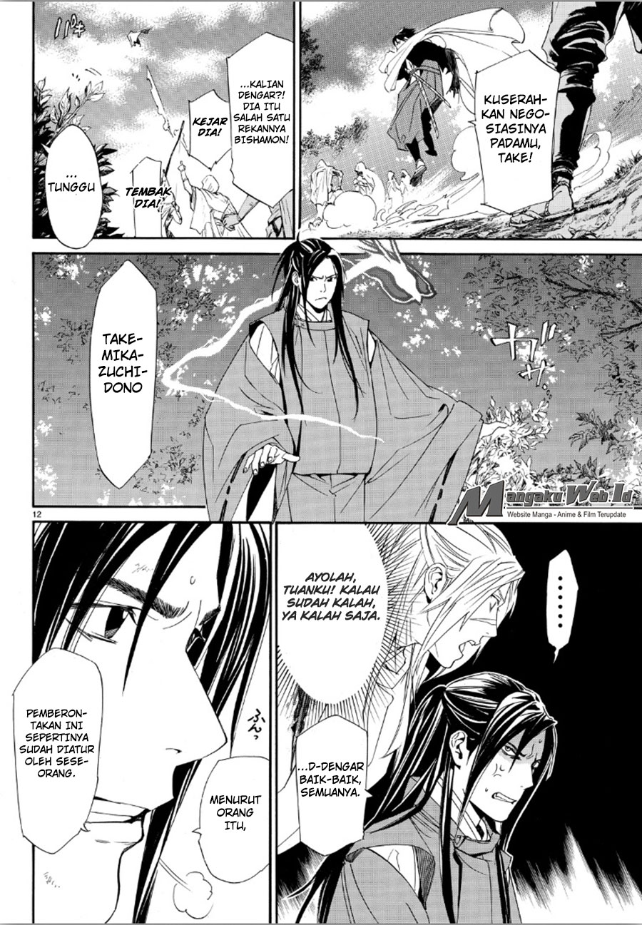 Noragami Chapter 69-12