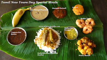 Tamil New Years Day Special