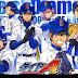 Ini Salah Satu Anime Baseball Terbaik Yang Harus Diketahui Semua Penggemar Anime!