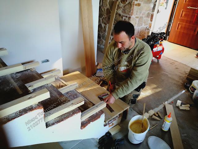 Επένδυση σκάλας με ξύλο