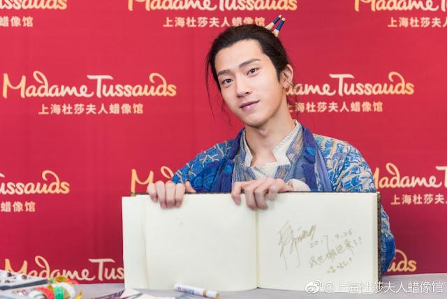Jing Boran Monster Hunt wax figure Madame Tussauds