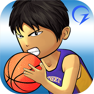 Street Basketball Association v 1.2.1 Apk Mod (Unlocked)
